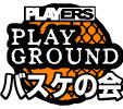b_kai_logo.jpg