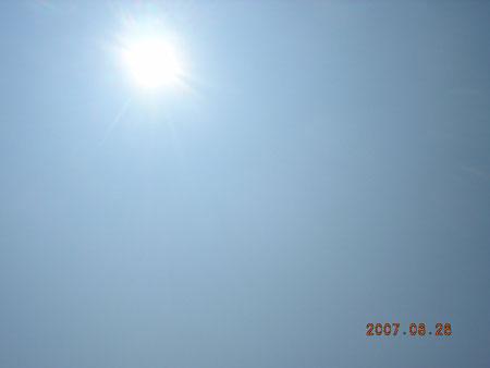 hith_sky.jpg