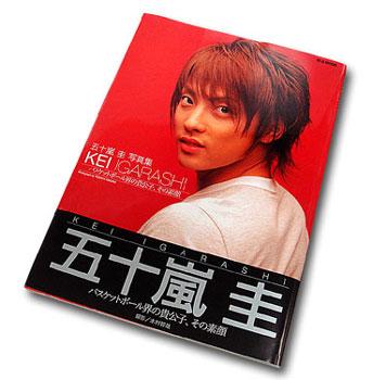 igarashi_photo.jpg