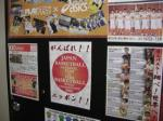 japan_area.jpg