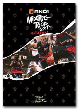mixtape_injaoan_dvd.jpg
