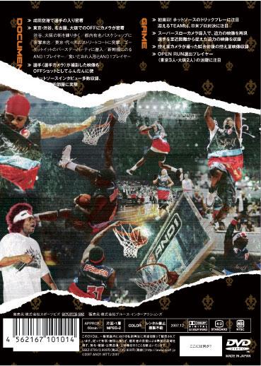 mt2007injapanushiro.jpg