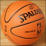 NBA NEW OFFICIAL BALL