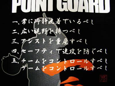 pg_kokoro.jpg