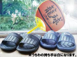 uchiwa_sandaru.jpg