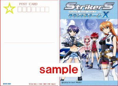 081029_StS_X.jpg