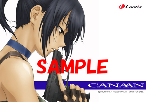 CANAAN_ED.jpg