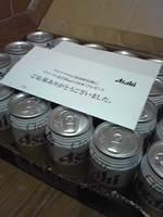 happou1