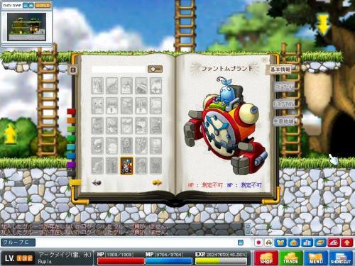 Maple0025_20080523214417.jpg