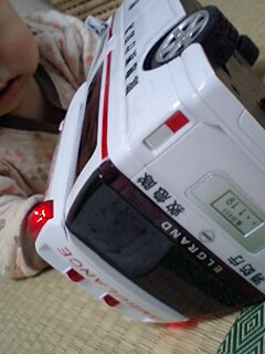 20080314100323