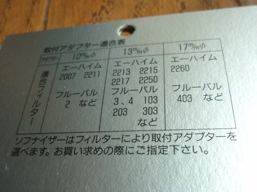 P1180153.jpg