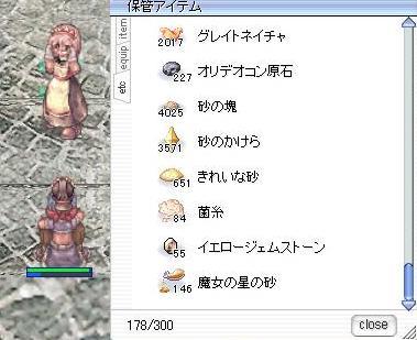 screenverdandi005.jpg