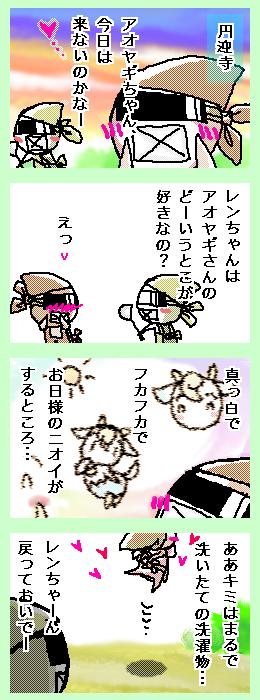 [ポンチマンガ第40話]