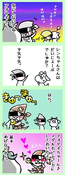 [ポンチマンガ第46話]