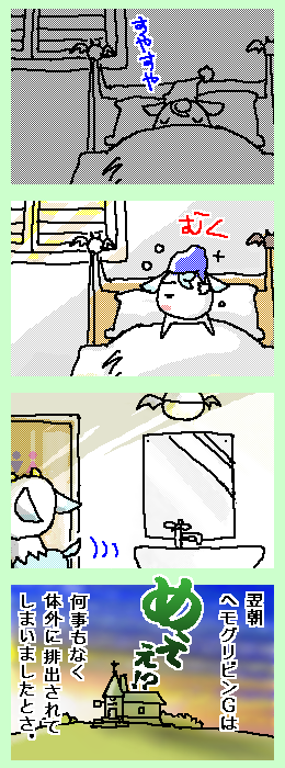[ポンチマンガ第50話]