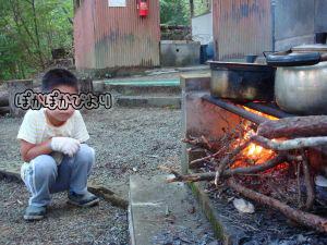 20090730_camp03.jpg
