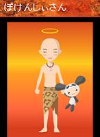 warau_avatar