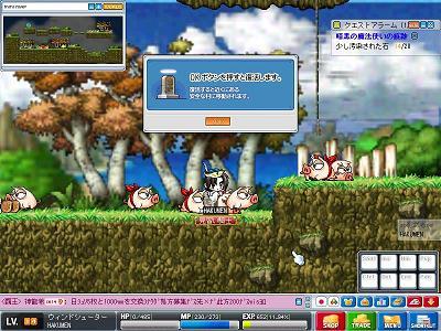 Maple090801_154729.jpg