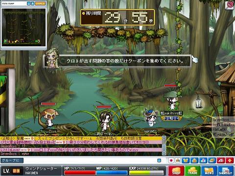 Maple090805_194540.jpg