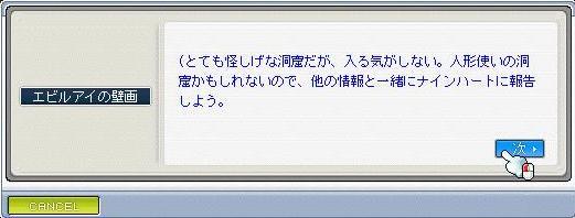 Maple090808_002229.jpg