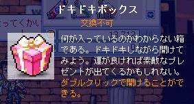 Maple090808_003219.jpg