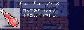 Maple090808_003223.jpg