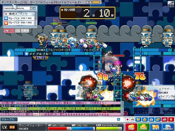 Maple090808_010919.jpg