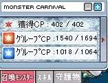 Maple090814_014724.jpg
