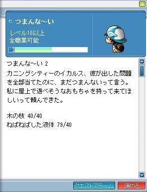 Maple090814_222053.jpg
