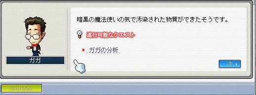 Maple090815_001339.jpg