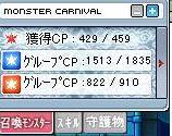 Maple090815_011042.jpg