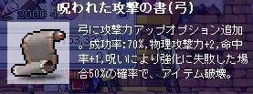Maple090819_021249.jpg