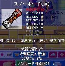 Maple090820_171329.jpg