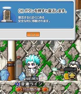 Maple090820_175500.jpg