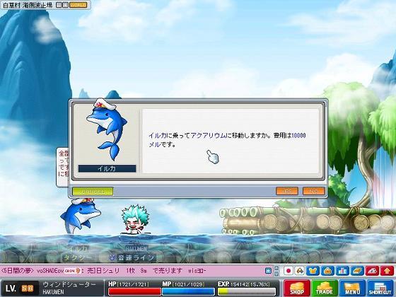 Maple090823_010225.jpg