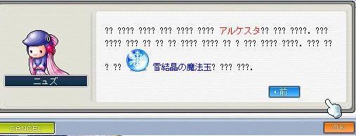 Maple090823_010438.jpg