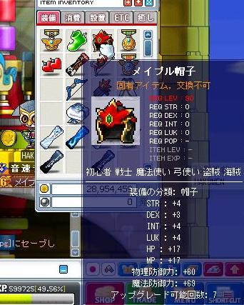 Maple090827_181204.jpg