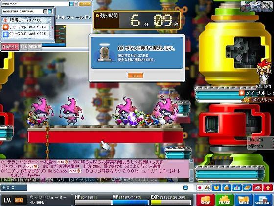 Maple090829_224235.jpg