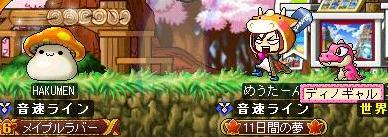 Maple090902_222136.jpg