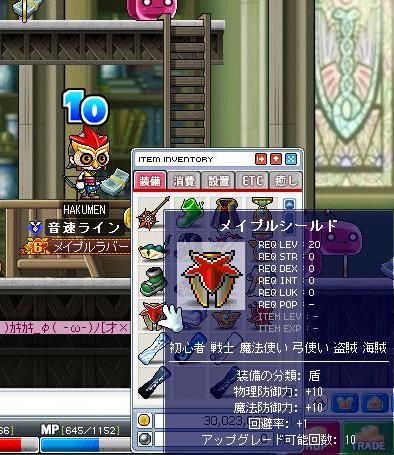 Maple090902_231459.jpg