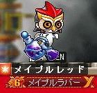 Maple090904_175518.jpg