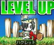 Maple090906_150648.jpg