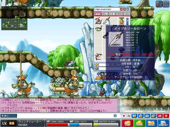 Maple090908_211318.jpg