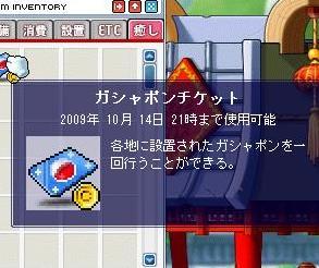 Maple090914_210659.jpg