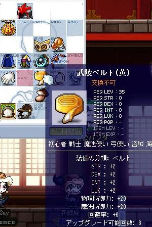 Maple090915_002526.jpg