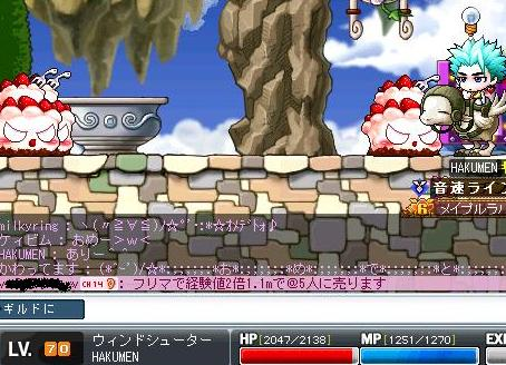 Maple090920_002632.jpg