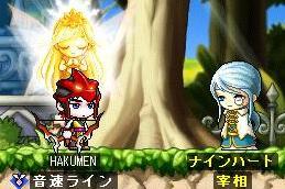 Maple090920_003907.jpg