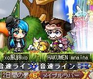 Maple090923_185037.jpg