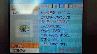 20080706214809