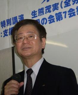 JMIU-Ikuma.jpg